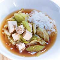 Miso soup with leeks, tofu, and roasted sesame,